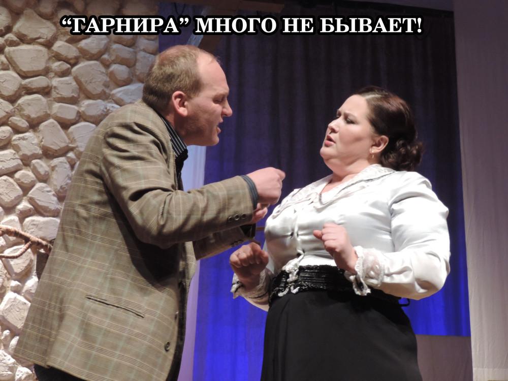 """8 ИЮНЯ ВНЕПЛАНОВЫЙ """"ГАРНИР ПО-ФРАНЦУЗСКИ"""""""