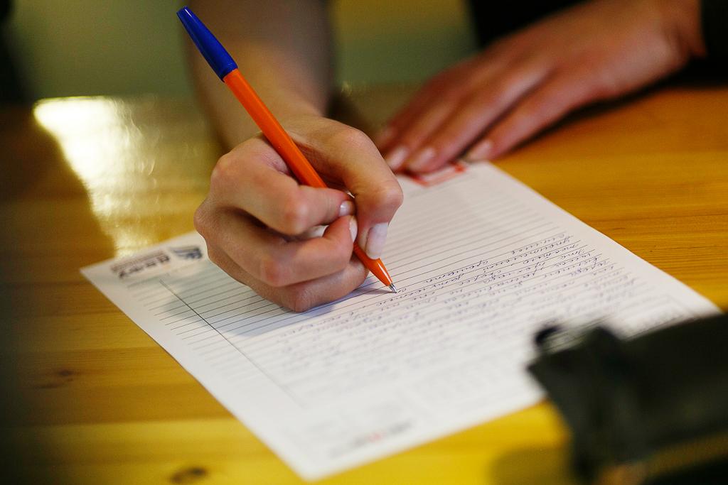Сотрудники Национального молодежного театра РБ им. Мустая Карима написали международный диктант по башкирскому языку.