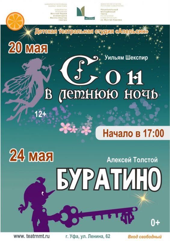 Студийцы заслуженной артистки РФ Людмилы Воротниковой представят два спектакля