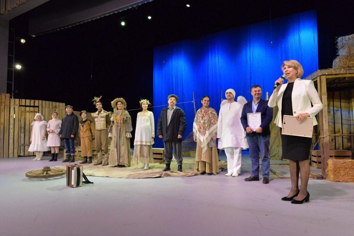 Чебоксарский театральный форум-2019