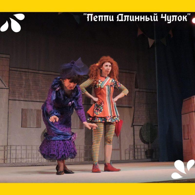 Молодежный театр поздравит всех учащихся с Днём знаний!