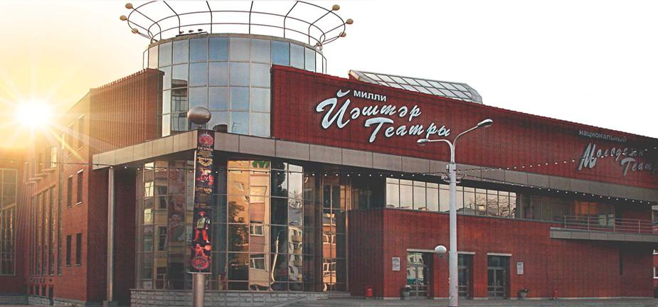 Национальный молодежный театр порадует уфимцев и гостей столицы летними спектаклями