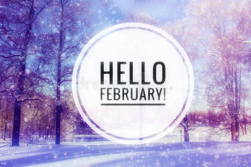 Афиша на февраль