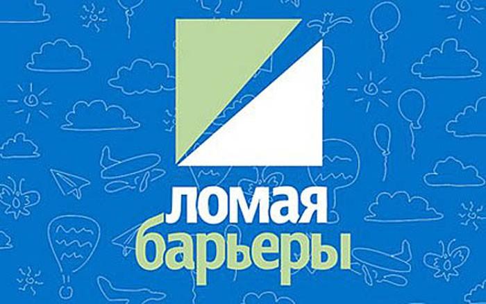 """Акция """"Погуляй со мной"""" и открытие выставки Мирославы Че"""