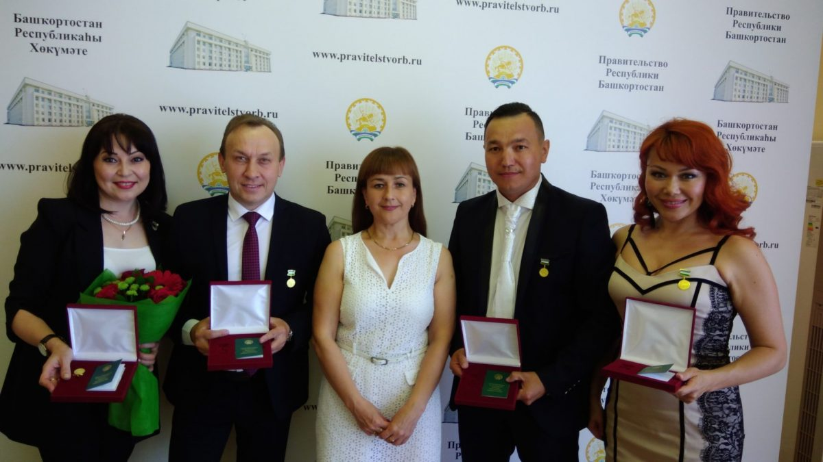 Поздравляем Ильнура Лукманова с получением звания!