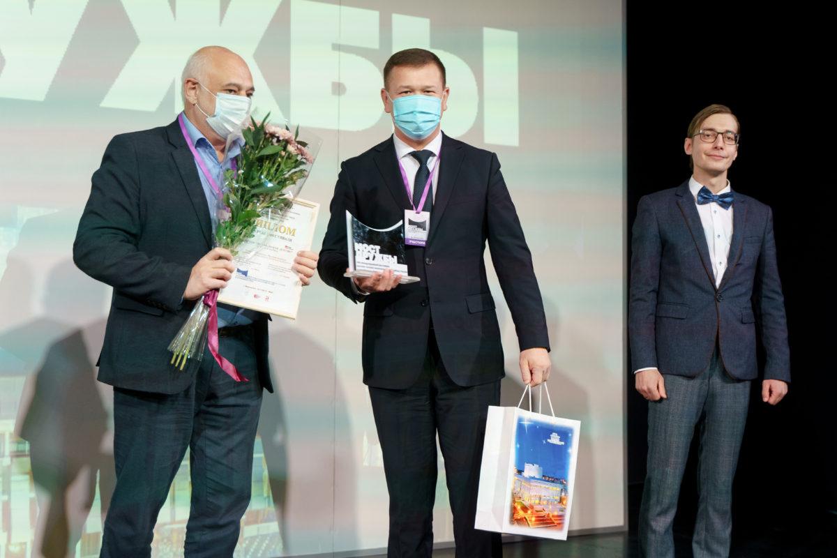 НМТ стал лауреатом XVII Международного фестиваля русских театров России и зарубежных стран «Мост дружбы».