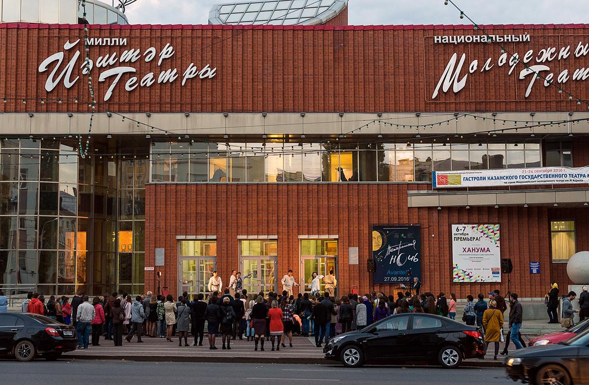 Перед премьерой спектакля «Лёвушка» на улице Ленина пройдёт концерт