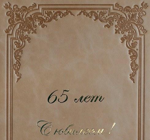 К юбилею актрисы Рамили Салимгареевой!