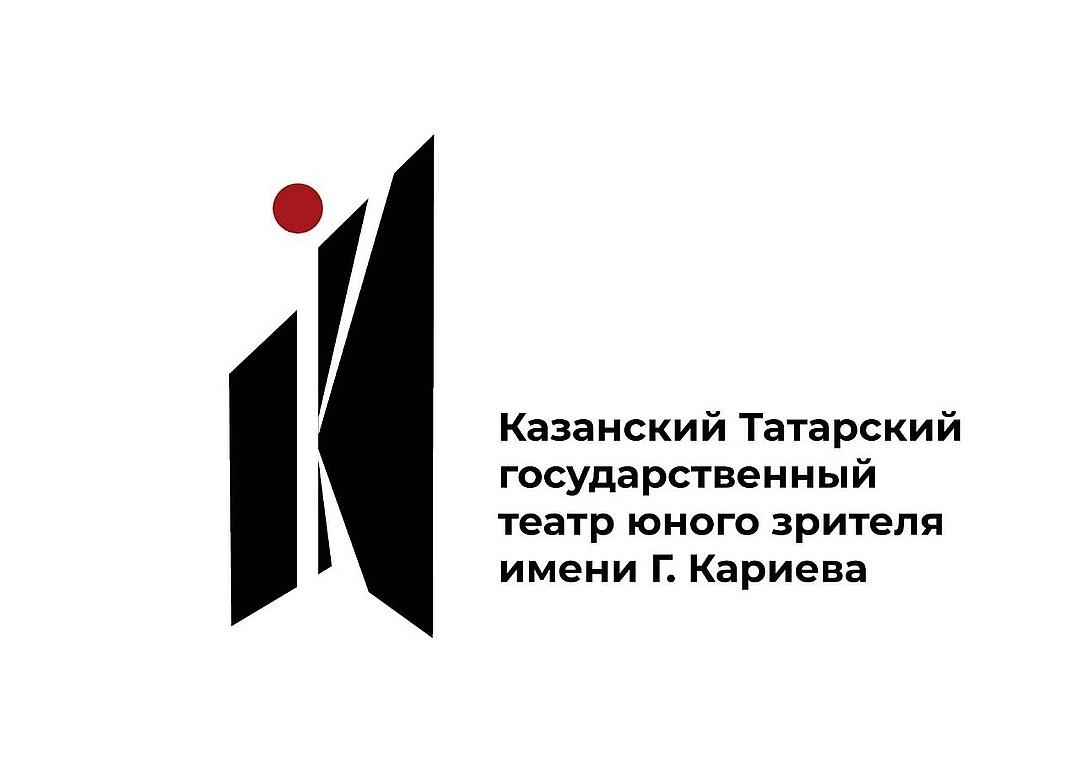 Казанский Татарский государственный  ТЮЗ им. Габдуллы Кариева в Молодежном театре